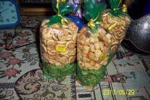 حلوى صابلي photo-253-300x200